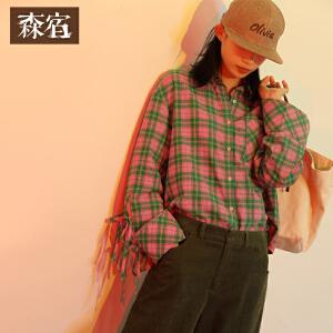 森宿P野趣横生秋冬装新款文艺撞色格纹系带宽松长袖衬衫女