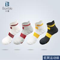 【一双装】专业低筒运动棉袜男款 纯棉男袜 抗菌防臭袜 吸湿排汗