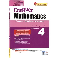 【现货】 SAP Conquer Mathematics 4 Factors Multiples Fractions