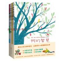 全4册你好世界给孩子的人生观启蒙书树的智慧建立人生之初的信念让美好从心底慢慢长出来自信与乐观成长与智慧梦想与远见爱与接