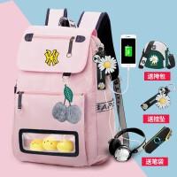 初中生书包女生韩版ins高中学生双肩包大容量五六年级小学生背包