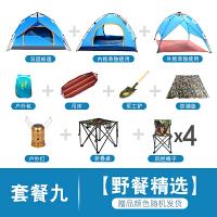 户外帐篷3-4人全自动二室一厅加厚防雨双人野营沙滩帐篷折叠伸缩