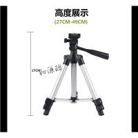 新款铝合金三脚架支架单双筒望远镜钓鱼灯手机相机单反三角架