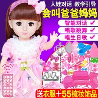【支持礼品卡】会说话的芭芘娃娃智能公主对话洋娃娃儿童女孩玩具套装单个仿真布 k4u