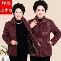 中老年毛呢外套女秋冬装短款大衣妈妈装呢子加绒加厚奶奶装外套
