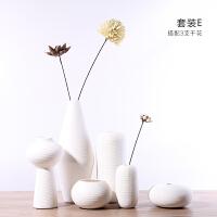 北欧现代简约创意客厅插花摆件家居装饰品陶瓷干花花瓶ins摆设 套装E+3支干花