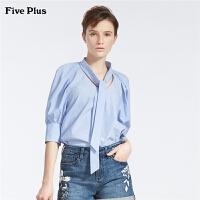 Five Plus女装V领衬衫女宽松中长款衬衣棉质中袖飘带纯色复古