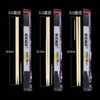 一次性筷子套装四件套卫生竹筷带牙签快餐碗筷饭店专用便宜