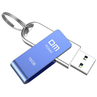 DM 小风车(PD085) U盘16G USB3.0优盘 高速金属车载u盘 16GB 优盘