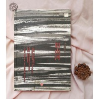 【二手书旧书9新】旧山河、刀尔登[著]、中信出版社