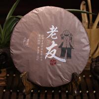 [当当自营] 云南普洱茶熟饼 老友记易武宫廷金芽熟茶     357克/片