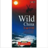 CCTV央视版 CCTV纪实频道 美丽中国 Wild China 珍藏版 6DVD 光盘