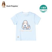 【2件5折:75元】Hush Puppies暇步士童装男童圆领衫2021夏季新款儿童短袖T恤