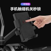 电动车手机架导航支架摩托车外卖骑手车载自行车电瓶车手机机支架kb6