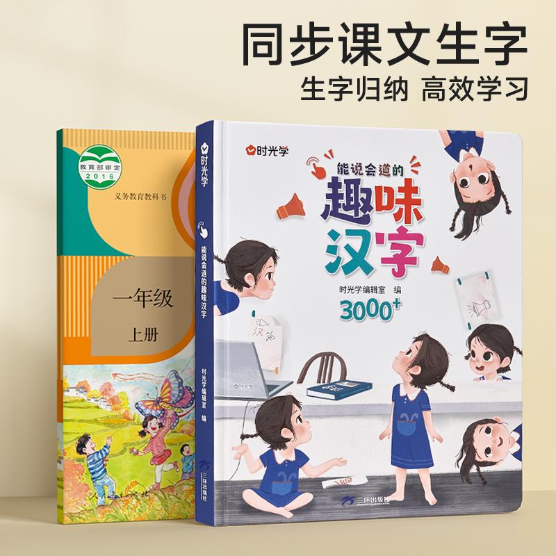 数学来了 全20册 幼儿数学启蒙3-6岁高斯汉声数学绘本 我是数学迷宝宝早教小中大班幼小衔接教材书籍 幼儿园十以内的加减法儿童全套故事书 有趣数学故事 让孩子一下子爱上数学