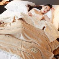 毛毯夏季薄款毛巾被毯子单人薄午睡毯加厚双人空调毯沙发毯
