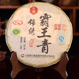 【两片一起拍】2014年凤牌霸王青饼普洱茶生茶七子饼357克/片