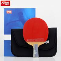 红双喜比赛级乒乓球拍蓝海绵天极蓝双反胶直板横板纯木底板成品拍