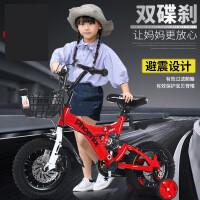 【支持礼品卡】儿童自行车2-3-4-6-7-8-9-10岁宝宝小孩脚踏单车男孩女孩童车g4g