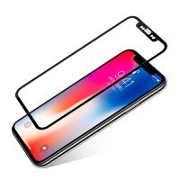 2片装 iPhoneX钢化膜+手机壳+后膜 iphonex钢化玻璃膜 iPhoneX全屏膜 手机膜保护膜3D软边全屏膜蓝光全屏覆盖贴膜