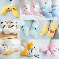 儿童袜 婴儿袜子秋冬宝宝棉袜加厚翻边毛圈袜宝宝短袜