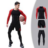 男士健身服男套装秋冬速干健身房紧身跑步瑜伽服长袖三件套