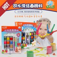 云之彩24色儿童手指画可水洗水彩水粉颜料套画笔 绘画颜料