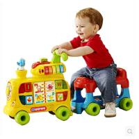 伟易达小火车 小斑马 学步车儿童可坐滑板扭扭车自行车玩具车童车