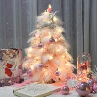粉色植绒圣诞树套餐60/90cm桌面迷你圣诞树家用橱窗摆件