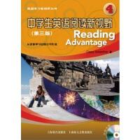 中学生英语阅读新视野4