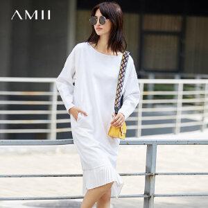 Amii[极简主义] 一字领连衣裙女秋装新款宽松落肩裙子