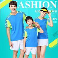 儿童羽毛球服 男女运动服 班服 网球服乒乓球服家庭装亲子装