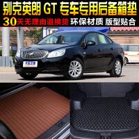 10/11/12/13/14上海通用别克英朗GT三厢专车专用尾箱后备箱垫子