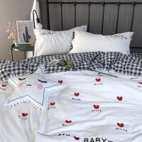 床品床套床单四件套全棉纯棉的极有家潮欧式情侣气质简约北欧美风 2.0米床:被套220*240cm 床单250*2