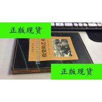 【二手旧书9成新】凯恩斯文集-投资的艺术 /J.M.凯恩斯 江苏人民