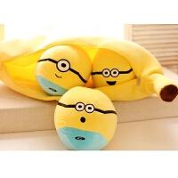海绵宝宝龙猫公仔豌豆荚抱枕靠垫玩偶毛绒玩具创意儿童女生日礼物