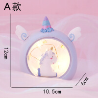 独角兽小夜灯创意树脂摆件生日礼物照明家居卧室装饰少女心梦幻