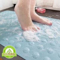 【一件3折】自然橡胶浴室防滑垫卫生间地垫五星级酒店卫浴洗澡淋浴房家用脚垫