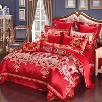 家纺大红色结婚床上用品全棉四件套婚庆贡缎提花刺绣1.8m欧式被套