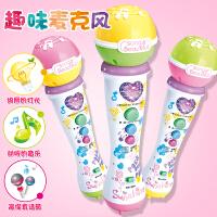 儿童音乐麦克风玩具1-3-6岁男女孩宝宝唱歌充电扩音无线话筒玩具