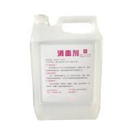 95%酒精高浓度桶装火疗拔罐95度乙醇工业酒精仪器清洗用