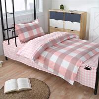 三件套学生宿舍被套单人上下铺儿童床单0.9m1米床上用品 其它