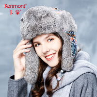 卡蒙皮草帽子兔毛雷锋帽女韩版可爱冬保暖加厚东北户外滑雪帽棉帽 2690