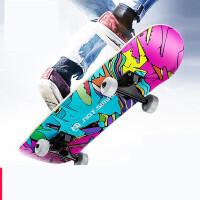 【支持礼品卡】滑板初学者男女生青少年儿童公路抖音专业双翘四轮滑板车g7e