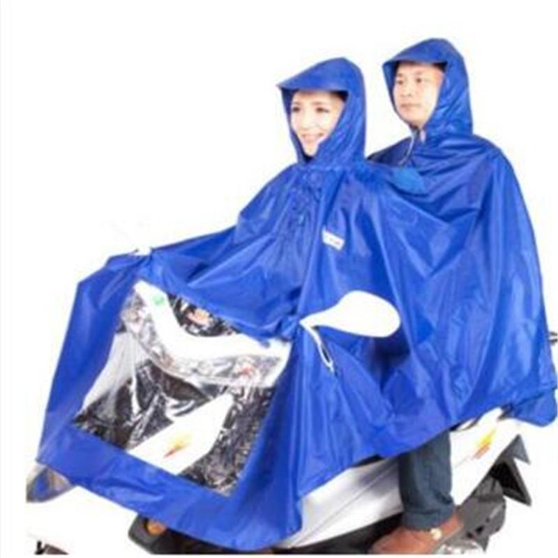 明嘉纯色加长电动车雨衣 加大加厚摩托车雨衣双人雨披M1506