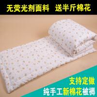 定做手工棉花被芯儿童春秋被宝宝盖被婴儿冬被幼儿园被子纯棉全棉