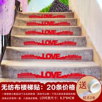 拉花装饰结婚用品气球婚房客厅楼梯布置婚礼浪漫卧室气球中式全套