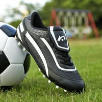 新款成人足球鞋男女儿童长丁人造草地ag钉学生训练运动鞋平底防滑