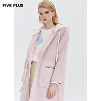 FIVE PLUS新款女装长款大衣女宽松可脱御连帽外套绒毛长袖时尚