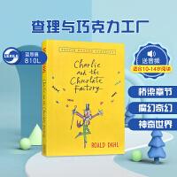 现货 Charlie and the Chocolate Factory 查理和巧克力工厂 罗尔德・达尔 (Roald